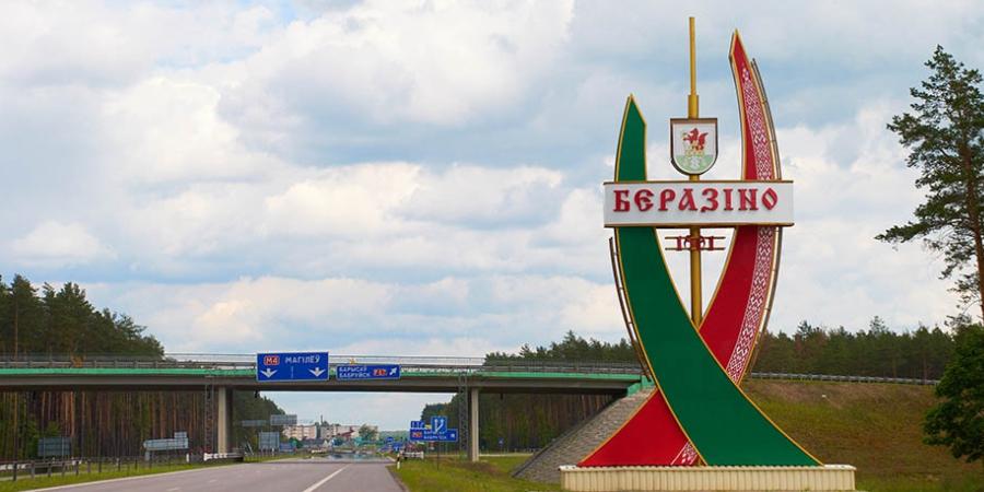 Пластиковые окна в Березино - окна ПВХ Минская область