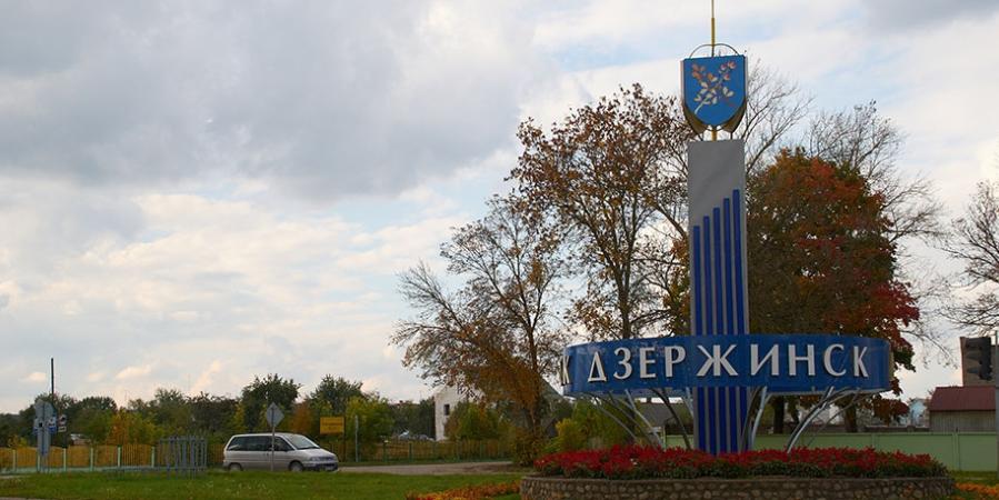 Окна ПВХ Дзержинск