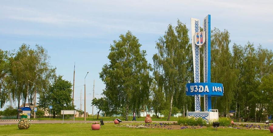 Пластиковые окна в Узде - окна ПВХ Минская область